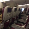 Avaliacao-qatar-airways