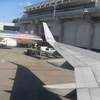 Avaliacao-american-airlines