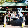 Chinatown-sao-francisco