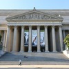 National-archives-and-records-administration