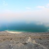 Mar-morto-dead-sea