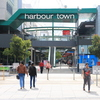 Harbour-town-shopping-centre