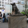 Estatua-do-hachiko