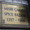 Entrada-do-spice-bazaar