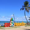 Praia-do-frances