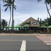 Kanoa-beach-bar