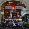 Cafe-illy-shopping-gum